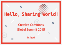 CC Global Summit 2015 E-Book